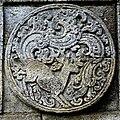 191 Medallion (40431927961).jpg