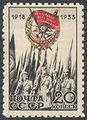 1933 orden.jpg