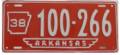 1938 Arkansas license plate.png