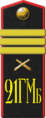 21st Guards Mortar Brigade