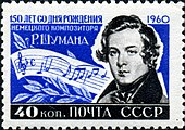 1960 Post of the USSR stamp marking the 150th anniversary of Schumann's birth. (Source: Wikimedia)