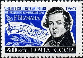 1960 Post of the USSR stamp marking the 150th anniversary of Schumann's birth. 1960 CPA 2422.jpg