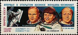 Soyuz T-12