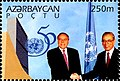 1995 The 50th Anniversary of UN.jpg