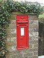19th Century post box, Lower Wood - geograph.org.uk - 443505.jpg