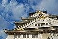 1 Ōsakajō, Chūō-ku, Ōsaka-shi, Ōsaka-fu 540-0002, Japan - panoramio - jetsun (5).jpg