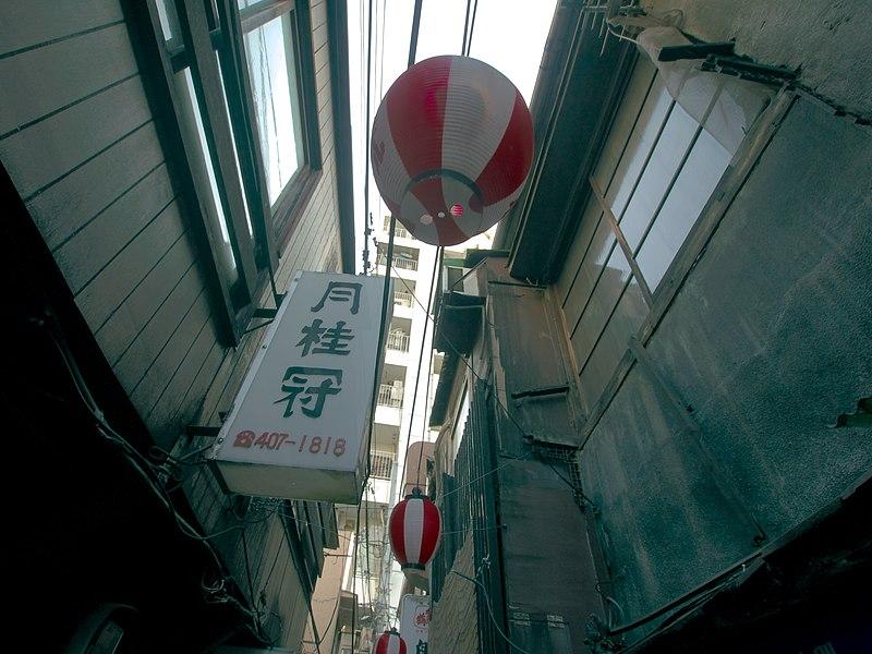 Vida noturna no Japão