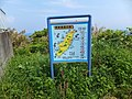 1 Iwafuneminatomachi, Murakami-shi, Niigata-ken 958-0058, Japan - panoramio (1).jpg