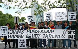 United Nations Human Rights Council - Protest at UN against China's re-election in the Human Rights Council