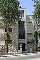 2010-08 Ramallah 05.jpg