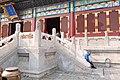 2010 CHINE (4548570242).jpg
