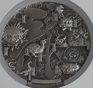 Nine sons of the dragon - Image: 2012 600 g silver lunar dragon 9 sons of the dragon father dragon Reverse