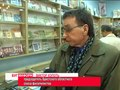 """File:2013-10-09 г. Брест Телекомпания """"Буг-ТВ"""". Всемирный день почты.ogv"""