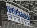 2019-01-06 - KHL Dynamo Moscow vs Dinamo Riga - Photo 63.jpg