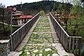 2 (3) Γέφυρα Βοβούσας Ιωαννίνων (photosiotas).jpg