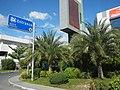 3489SM City Cabanatuan 05.jpg