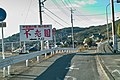 3 Chome Zenkōji, Kōfu-shi, Yamanashi-ken 400-0806, Japan - panoramio.jpg