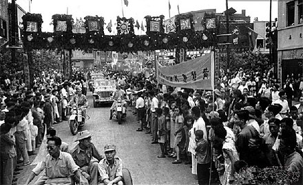 WWII Victory parade at Chungking on 3 September 1945 3 September 1945 - Chungking Victory Parade.jpg