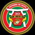 3d MLG logo 2013.png