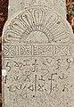 3rd century BCE to 7th century CE Sannathi Sannati Sonti ancient city archaeological site, Karnataka India - 46.jpg