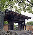 4 Chome-7 Saifu, Dazaifu-shi, Fukuoka-ken 818-0117, Japan - panoramio.jpg