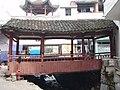 500年的廊桥-环翠桥 - panoramio.jpg