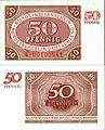 50Pf-Bundeskassenschein.jpg