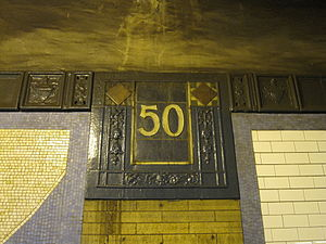 50th Street (IRT Broadway–Seventh Avenue Line) - Image: 50th Street IRT Broadway 7th Avenue Line 0921