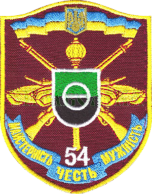 54th Mechanized Brigade (Ukraine) - Brigade shoulder sleeve insignia