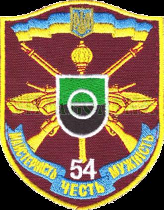 54th Mechanized Brigade (Ukraine) - Brigade shoulder sleeve insignia