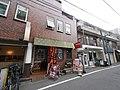 5 Chome Daizawa, Setagaya-ku, Tōkyō-to 155-0032, Japan - panoramio (6).jpg