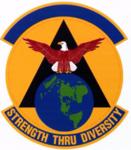 617 Materiel Maintenance Sq emblem.png