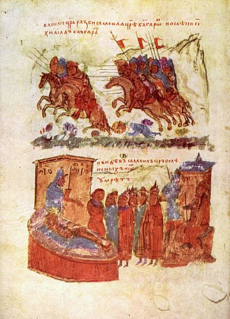 North Macedonia - Miniature from the Manasses Chronicle, depicting the defeat of Tsar Samuil from Basil II and the return of his blinded soldiers, which led to the death of Samuil and eventually to the fall of the First Bulgarian Empire several years later