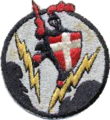 68th Fighter-Interceptor Squadron - Emblem.png