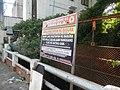 7834San Miguel, Manila Roads Landmarks 30.jpg