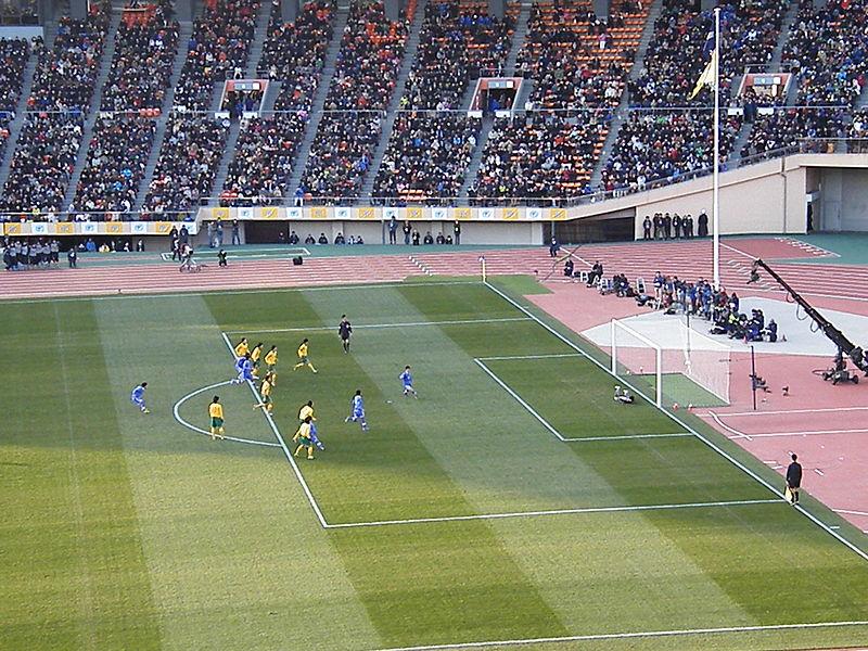 File:92nd All Japan High School Soccer Tournament, Penalty shootout (013).JPG