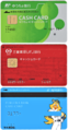 ATM cards by banks in Japan.png