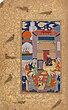 A Court Scene; Page from a Manuscript of Habib al-Siyar of Khwandamir LACMA M.73.5.445.jpg