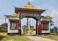 A Monastery Gate, Sikkim, India.jpg