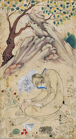 Sufism - A Sufi in Ecstasy in a Landscape. Iran, Isfahan (c. 1650-1660)