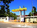 A new arch at the entrance of SNV Girls High School, Paravur.jpg