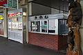Abashiri Station13s3.jpg
