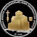 Abkhazia 10 apsar Ag 2011 Pitsunda Cathedral b.png