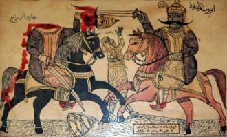 Banu Hilal - Image: Abouzid al hileli