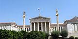 国立図書館、アテネ大学、アカデミー