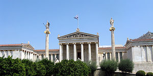 Academy of Athens (modern) - Panoramic view
