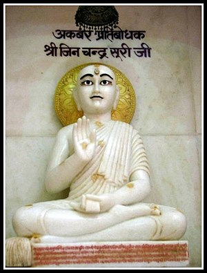 Karam Chand Bachhawat - Acharya Jinchandra Suri, guru of Karam Chand