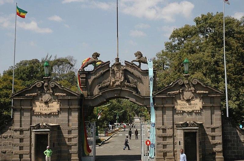 Addis Abeba University.jpg
