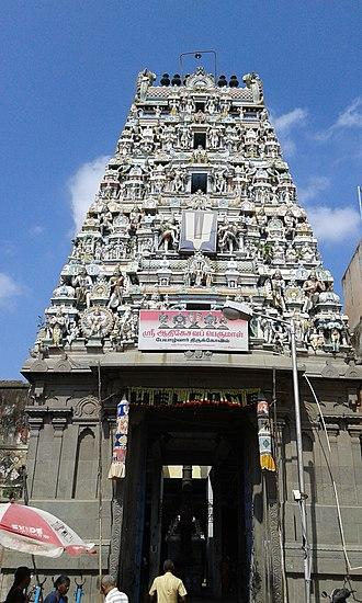 Adikesava Perumal temple, Mylapore - Image: Adikesava Perumal 4