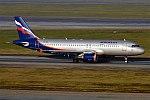 Aeroflot, VQ-BIV, Airbus A320-214 (16783723988) (2).jpg